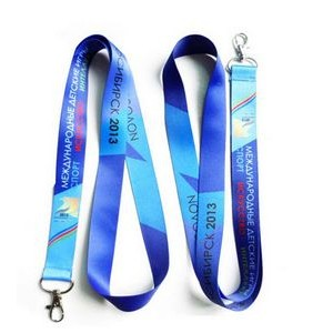 Lanyard Key Chain Holder